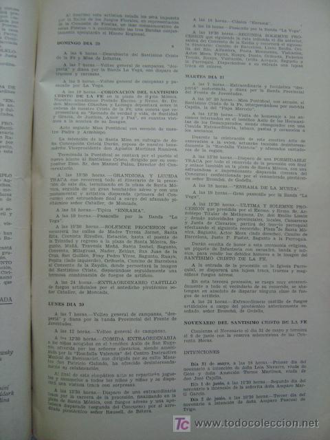 Folletos de turismo: VALENCIA - SOLEMNES FIESTAS EN HONOR DEL SANTISIMO CRISTO DE LA FE, BARRIADA CALLE SAGUNTO- AÑO 1955 - Foto 15 - 23018198