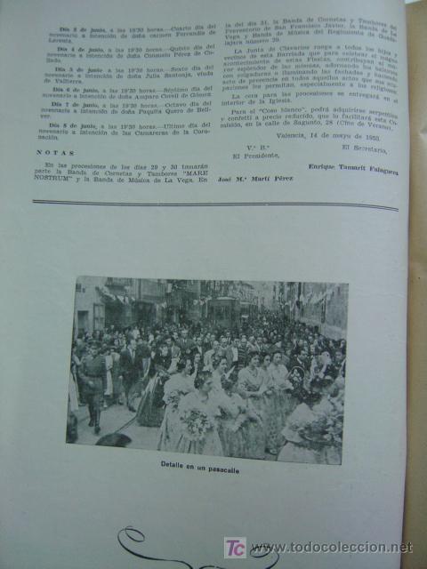 Folletos de turismo: VALENCIA - SOLEMNES FIESTAS EN HONOR DEL SANTISIMO CRISTO DE LA FE, BARRIADA CALLE SAGUNTO- AÑO 1955 - Foto 16 - 23018198