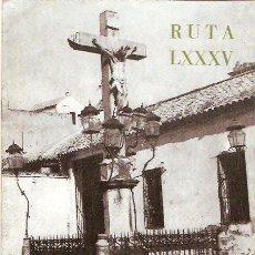Folletos de turismo: CAMINOS DE ESPAÑA, RUTAS TURISTICAS, CON FOTOS AÑOS 50, RUTA CORDOBA II. Lote 10404892