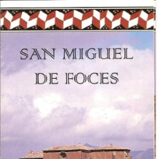 Folletos de turismo: SAN MARTIN DE FOCES. ROMANICO. ARAGON. TRIPTICO. MEDIEVAL.. Lote 11340778