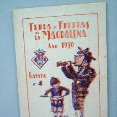 Folletos de turismo: FERIA Y FIESTAS DE LA MAGDALENA 1950 GAYATA N. 4 CASTELLON. Lote 194360643