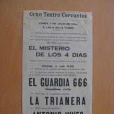 Folletos de turismo: PROGRAMA DE TEATRO TIPO FOLLETO. TEATRO CERVANTES . 1924. . Lote 13527465