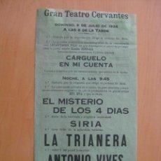 Folletos de turismo: PROGRAMA DE TEATRO TIPO FOLLETO. TEATRO CERVANTES . 1924. . Lote 13527498