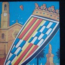 Folletos de turismo: FOLLETO. BADALONA. FIESTA MAYOR. 14-17 DE AGOSTO DE 1961.. Lote 14437095
