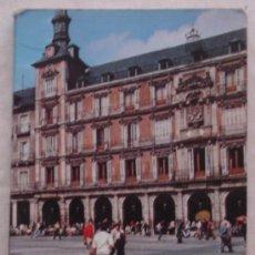 Folletos de turismo: PLANO Y GUIA DE MADRID - 1976.. Lote 21864524