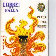 Folletos de turismo: LLIBRET DE LA FALLA - PLAÇA DEL NEGRITO - ANY 1991- AUTOR JOAN A. ALAPONT. Lote 26356750