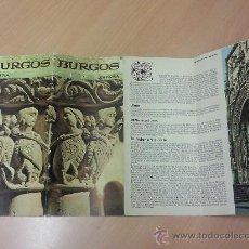 Folletos de turismo: FOLLETO TURISTICO BURGOS DIRECCION GENERAL DE TURISMO CASTILLA Y LEON. Lote 26153060