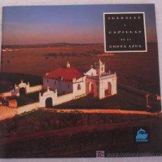 Folletos de turismo: IGLESIAS Y CAPILLAS DE LA COSTA AZUL - FOLLETO DE TURISMO - PORTUGAL.. Lote 25981132
