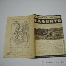 Folletos de turismo: PATRONATO NACIONAL DE TURISMO : REPÚBLICA ESPAÑOLA . SAGUNTO . CON PLANO EN TRASERA . . Lote 17325357