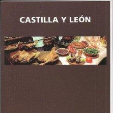 Folletos de turismo: CASTILLA Y LEON. GASTRONOMIA. Lote 19531131
