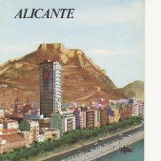 Folletos de turismo: ALICANTE.COLECCION ESPAÑA MONUMENTAL.TRIPTICO CON FICHA DEL PARADOR. MAS EN RASTRILLOPORTOBELLO. Lote 24895032