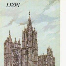 Folletos de turismo: LEON. COLECCION ESPAÑA MONUMENTAL.TRIPTICO CON FICHA DEL PARADOR NACIONAL MAS EN RASTRILLOPORTOBELLO. Lote 19595616
