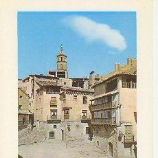 Folletos de turismo: COLECCION ESPAÑA MONUMENTAL.FICHA DEL PARADOR DE TERUEL-MAS EN RASTRILLOPORTOBELLO. Lote 19596892
