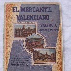 Folletos de turismo: GUIA INTERNACIONAL DE LAS CARRETERAS DE ESPAÑA Y PORTUGAL. P.N.T. DE ESPAÑA Y C.N.T. DE PORTUGAL.. Lote 19850042