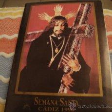 Folletos de turismo: ITINERARIO SEMANA SANTA DE CADIZ 1996. Lote 21624139