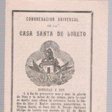 Folletos de turismo: CONGREGACIÓN UNIVERSAL DE LA CASA SANTA DE LORETO. (FOLLETO DE 4 PP.) SEVILLA 1905.. Lote 44895989