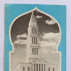 Folletos de turismo: THE MYSTIC SHRINE ROOMS - WASHINGTON MASONIC NATIONAL. 1956, PRINTED IN USA. FOLLETO, BROCHURE. Lote 26915486