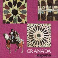 Brochures de tourisme: ANTIGUO FOLLETO TURÍSTICO DE GRANADA 1974. Lote 23655300