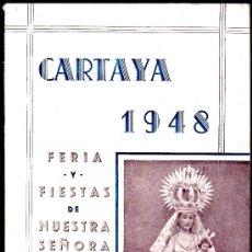 Folletos de turismo: CARTAYA 1948, REVISTA FERIAS Y FIESTA DE NTRA. SRA. DEL ROSARIO, CONTIENE FOTOS Y PUBLICIDAD. Lote 24756908