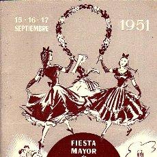 Folletos de turismo: PROGRAMA FIESTA MAYOR SAN CIPRIANO TIANA 1951. Lote 24781254
