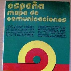 Folletos de turismo: MAPA DE CARRETERAS ESPAÑA 1974. Lote 25114126