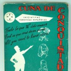 Folletos de turismo: GUÍA TURÍSTICO COMERCIAL EXTREMADURA CUNA CONQUISTADORA ED INTUES 1960 PUBLICIDAD SEAT BEITES TWA. Lote 25197781