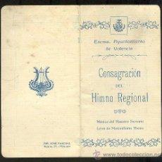 Folletos de turismo: CONSAGRACIÓN DEL HIMNO REGIONAL. EXCMO. AYUNTAMIENTO DE VALENCIA. FIESTAS DE MAYO 1925. Lote 25854406