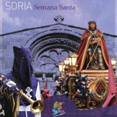 Folletos de turismo: FOLLETO DE SEMANA SANTA EN SORIA DEL AÑO 2011. Lote 26038351
