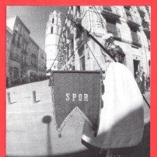 Folletos de turismo: FOLLETO DE REUS DE SEMANA SANTA DEL AÑO 2001 AGRUPASION DE ASOCIACION DE SEMANA SANTA . Lote 26174227