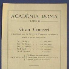 Folletos de turismo: FOLLETO PROGRAMA GRAN CONCERT. ACADEMIA ROMA. 1931. Lote 27578554