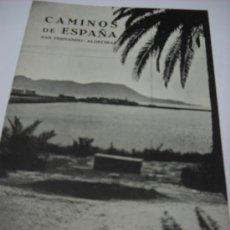 Folletos de turismo: CAMINOS DE ESPAÑA. SAN FERNANDO - ALGECIRAS. RUTA XLI.FOLLETO DE TURISMO. 1965. 16 P. MUCHAS FOTOGR.. Lote 27904250