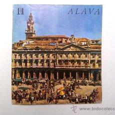 Folletos de turismo: ALAVA. EDITADO POR EL BANCO HISPANO AMERICANO EN 1968/69. FISA ESCUDO DE ORO. Lote 27959068