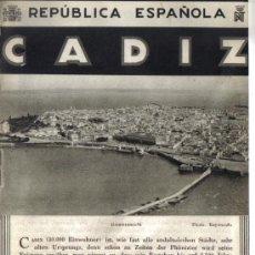 Folletos de turismo: PATRONATO NACIONAL DE TURISMO : REPUBLICA ESPAÑOLA . CADIZ CON PLANO EN TRASERA Y FOTOS. Lote 28277890