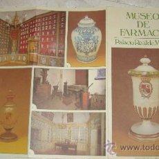 Folletos de turismo: ANTIGUO FOLLETO MUSEO DE FARMACIA, (PALACIO REAL DE MADRID). Lote 28776879