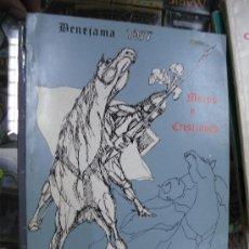 Folletos de turismo: MOROS Y CRISTIANOS BENEJAMA 1977 / ALICANTE . Lote 28942502