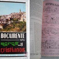 Folletos de turismo: BOCAIRENTE 1969. PROGRAMA DE FIESTAS A SAN BLAS. MOROS Y CRISTIANOS. . Lote 29799011