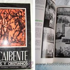 Folletos de turismo: BOCAIRENTE 1974. PROGRAMA DE FIESTAS A SAN BLAS. MOROS Y CRISTIANOS. . Lote 29808778