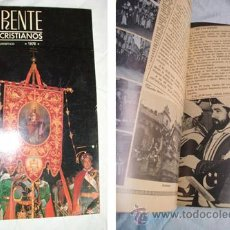 Folletos de turismo: BOCAIRENTE 1978. PROGRAMA DE FIESTAS A SAN BLAS. MOROS Y CRISTIANOS. . Lote 29814014