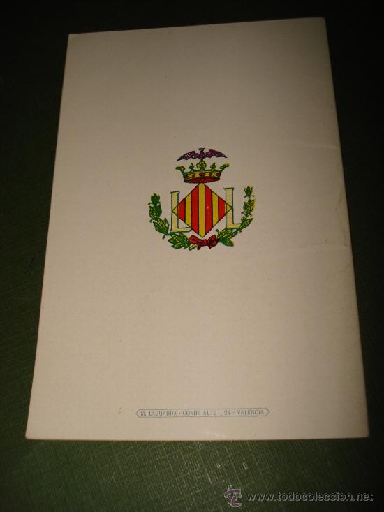 Folletos de turismo: Programa Oficial GRAN FERIA DE VALENCIA Julio del año 1955 IMPECABLE .Excmo. Ayuntamiento Valencia. - Foto 2 - 29658816