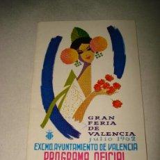 Folletos de turismo: PROGRAMA OFICIAL GRAN FERIA DE VALENCIA JULIO DEL AÑO 1962 IMPECABLE .EXCMO. AYUNTAMIENTO VALENCIA.. Lote 29658757