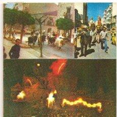 Folletos de turismo: CASTILLA LEÓN – FERIAS Y FIESTAS MEDINA DEL CAMPO 1971. Lote 278164273