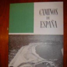 Folletos de turismo: CAMINOS DE ESPAÑA RUTA XIV ASTURIAS. Lote 30520175