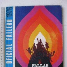 Folletos de turismo: LIBRO OFICIAL FALLERO - AÑO 1976 - FALLAS VALENCIA. Lote 30549348