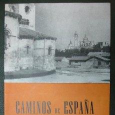 Folletos de turismo: CAMINOS DE ESPAÑA. SEGOVIA III. (RUTA XCVIII). CON FOTOGRAFÍAS.. Lote 30598339