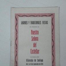 Folletos de turismo: PROGRAMA DE LAS FIESTAS DE VILLARRUBIA DE SANTIAGO, TOLEDO, AÑO 1949, FIESTAS DE HONOR DE SU EXCELSA. Lote 30713399
