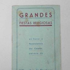Folletos de turismo: PROGRAMA DE LAS FIESTAS DE VILLARRUBIA DE SANTIAGO, TOLEDO, AÑO 1933, PLENA REPUBLICA, FIESTAS DE HO. Lote 30713463