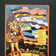 Folletos de turismo: PROGRAMA Y REVISTA FESTIVAL MUNDIAL DEL CIRCO. AÑO 1971. Lote 30851230