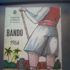 Folletos de turismo: FOLLETO FIESTAS DE PRIMAVERA BANDO DE LA HUERTA DE MURCIA 1968. Lote 30819225