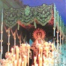 Folletos de turismo: SEMANA SANTA DE CÓRDOBA 1995 - COFRADÍAS E ITINERARIOS. Lote 31595561