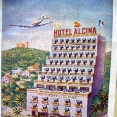 Folletos de turismo: FOLLETO PUBLICITARIO, TURISTICO, DIPTICO, HOTEL ALCINA, PALMA DE MALLORCA. Lote 31617793